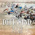 Defi Wind 2013 coraz bliżej
