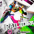 Rail to Rail DVD online